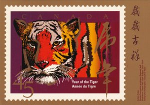 Canadian Stamp, Year of the Tiger, WWF, 1998