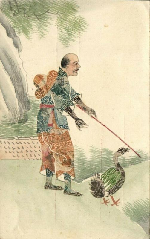 china, Chinese Stamp Collage Native Man with Geese (1899) Postcard