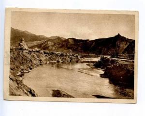 258702 Military-Georgian road Mtskheta Vintage GIZ postcard