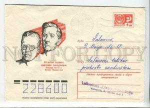 435462 1976 50 feat Soviet diplomatic courier Teodor Nette Johann Mahmastal