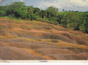 MAURITIUS , PU-1993 ; Chamarel