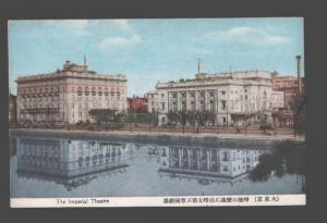 085971 JAPAN TOKYO Imperial Theatre Vintage PC
