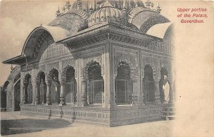 br106405 upper portion of the palace goverdhan india