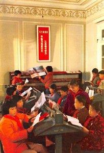 Reading China, People's Republic of China Unused