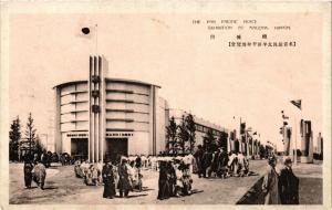CPA The Pan Pacific Peace Exhibition at Nagoya, Nippon JAPAN (725888)