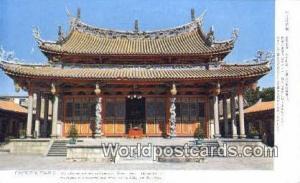 Confucius Temple Taiwan  Confucius Temple