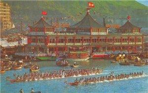 TAI PAK Floating Restaurant Aberdeen, Hong Kong CHINA c1960s Vintage Postcard
