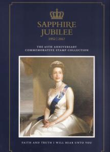 1952 2017 The Sapphire Jubilee Commemorative Coin & Stamp Collection