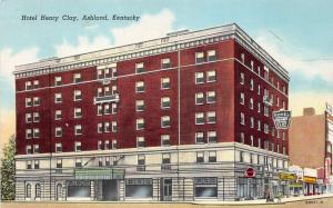 Ashland Kentucky~Hotel Henry Clay~Coca Cola~Sears~1950s Postcard
