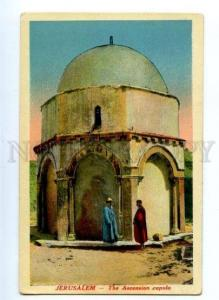 171873 ISRAEL Palestine JERUSALEM Ascension cupola Vintage