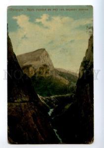 172712 Caucasus BALKARIA gorge NALCHIK Vintage CHERDZHIYEV PC