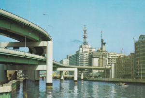 OSAKA , Japan , 50-70s ; Highway & Dohjima Business Center