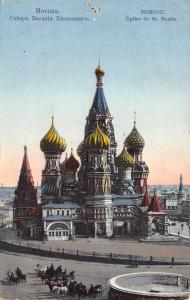 BR44641 Moscow eglise de st basile russia