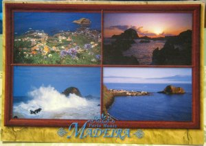 Portugal Madeira Porto Moniz - unposted