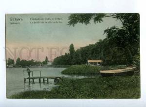225415 GEORGIA Batumi garden & lake ATB color old postcard