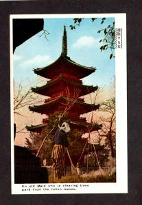 Japan Postcard Japanese old Maid Ueno Park Worker Carte Postale  Tokyo Japan