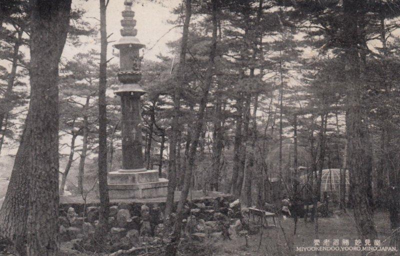 Miyookendoo , Yooro , MINO , Japan , 1910-30s