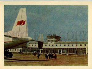 131018 Russia KUYBYSHEV Airport old postcard