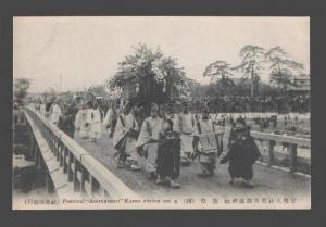 086127 JAPAN Festival Aoimatsuri Kamo shrine #4 Vintage PC