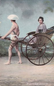 A Japanese Hansom Woman In Cart & Naked Tattoo Man Japan Postcard