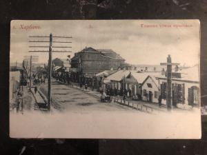 Mint Harbin China RUSSIA RPPC Postcard The Main Street View