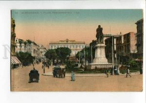 271123 EGYPT ALEXANDRIA Mohammed-Ali Place Exchange Vintage PC