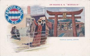 Temple Gate , Japan , 00-10s