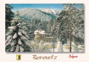 Borovets Common Winter View Bulgaria Postcard