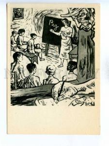 195736 Brazil Gonsalves for peace old postcard