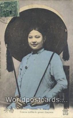 Hanoi, Femme Coiffee du grand Chapeau Tonkin Vietnam, Viet Nam Postal Used Un...