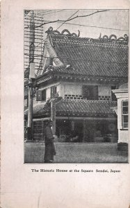 The Historic House at the Square, Sendai, Japan, Early Postcard, Unused