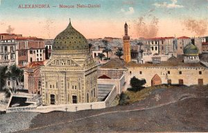Mosque Nebi Daniel Alexandria Egypt, Egypte, Africa Unused