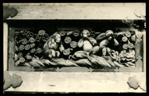Monkey frieze on Stable of the Sacred Pony, Nikko, Japan. Real Photo Postcard