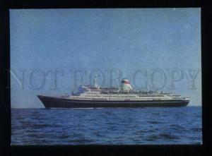 166210 USSR Motor Ship TARAS SHEVCHENKO old POSTAL STATIONARY