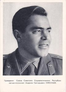 Russian Astronaut , 50-70s