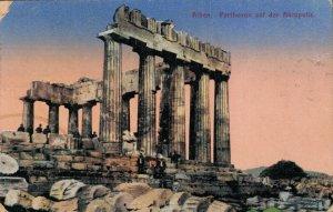 Greece Athena Parthenon Akropolis 03.28