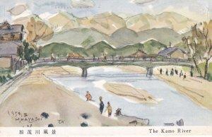 KYOTO, Japan, PU-1954; The Kamo River