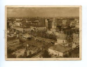147770 Russia MOSCOW Strastnaya Square Vintage postcard
