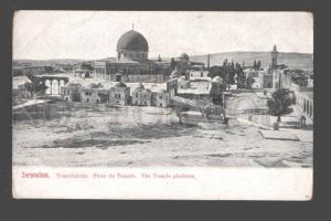 085180 Jerusalem Temple platform Vintage PC