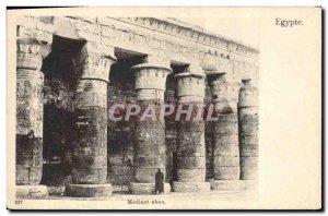 Old Postcard Egypt Egypt Egypt Medinet abou