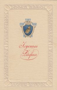 EASTER, Joyeuses Paques, Seal, 1900-10s; TUCK # 790, Embossed edging