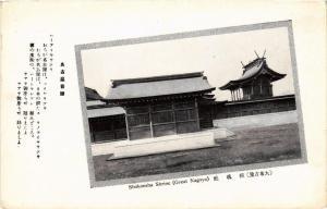 CPA Shokonsha Shrine, Great Nagoya JAPAN (725960)