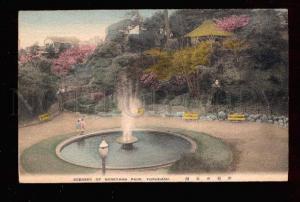 026422 JAPAN YOKOHAMA Scenery of Nogeyama park Vintage PC