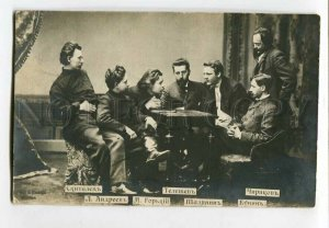 3140072 Russian Writers CHALIAPIN Opera PHOTO vintage 1910 y PC