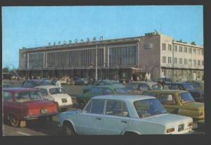 114647 Ukraine ODESSA AIRPORT Old photo POSTCARD