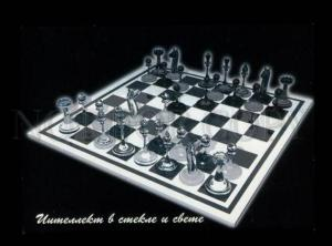 135824 CHESS with ADVERTISING shop of glass russian postcard