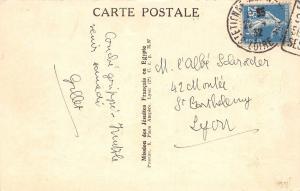 Africa Egypt Accueil du P. Domon par un Village de Haute-Egypte 1932