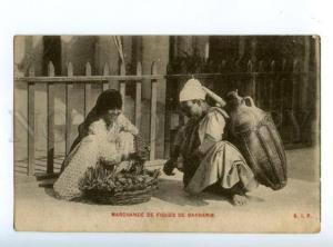 147474 EGYPT barbarian seller Vintage postcard