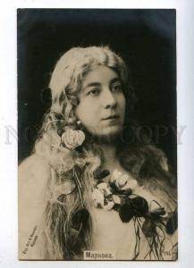 216314 MARKOVA Russian OPERA Singer Rusalka Vintage PHOTO PC