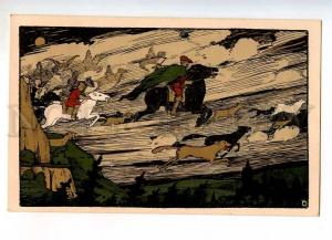 240351 Wild Hunter HUNT Horse HOUNDS by WO Vintage postcard
